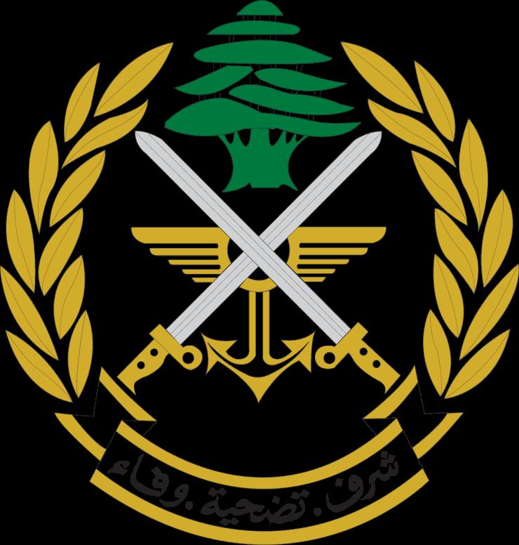 Lebanese-Army-Logo.png